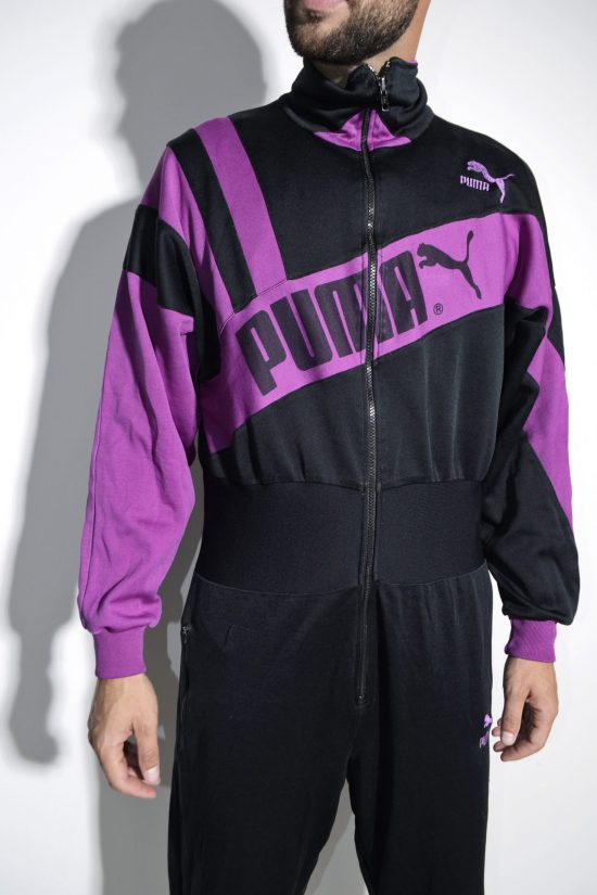 Vintage men's onesie by PUMA